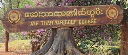 Aye Thar Yar Golf Resort - Heho / Inle See