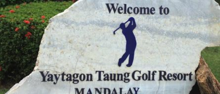Yay Tagong Taung Golf Resort - Mandalay